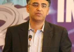 وزیر اعظم ہاؤس سنے بل نہ دین والے ہر ادارے دی بجلی کٹ دین دا فیصلا