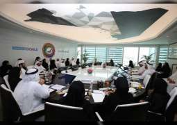 National Committee on Sustainable Development Goals holds 3rd meeting in the lead-up to UN World Data Forum 2018