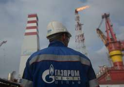 Gazprom Boosts Gas Extraction in January-August by 7.5% Year-on-Year - Statement