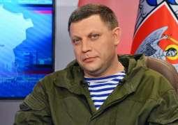 DPR Leader's Murder Dealt Substantial Blow to Minsk Process - Russia's Envoy to OSCE
