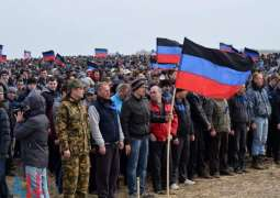 Mobilization in DPR Possible If Tensions With Kiev Escalate - Operational Command