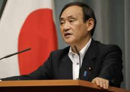 Japan Submits Note of Protest to Russia Over Festive Events in South Kurils - Official