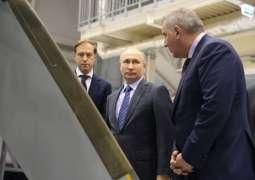 Putin's Plans to Visit France for WWI Armistice Centenary Remain Uncertain - Kremlin