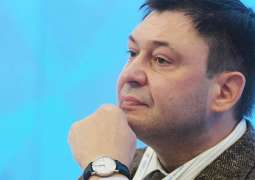 Ukrainian Court to Hold Hearing on Pre-Trial Restrictions on Vyshinsky Wednesday - Lawyer