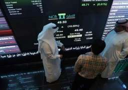 UAE stocks gain AED7.5 billion following potential bank merger reports