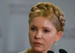 Tymoshenko's Popularity Nearly 5% Up Since May Ahead of Ukraine's Presidential Vote - Poll
