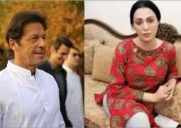عمران خان نال مبینہ تعلقات : کُھسرے کولوں چُپ نہ رہیا گیا