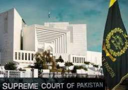 SC orders to form JIT in fake accounts case