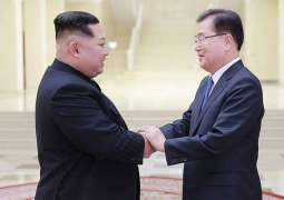 Kim Jong Un Receives Letter From South Korean President - Presidential Administration