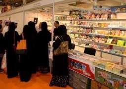 Sharjah International Book Fair to open 31st October