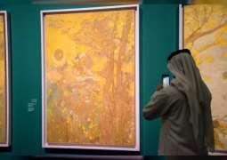 """اللوفر أبوظبي يفتتح معرض"""" من وحي اليابان: رواد الفن الحديث"""" غدا"""