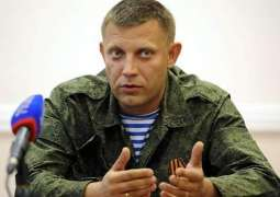 Russia Suggests OSCE Control Investigation of DPR Leader Zakharchenko's Murder - Envoy