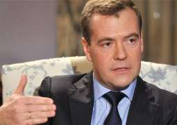 Russian-Vietnamese Relations 'On The Rise' - Russian Prime Minister