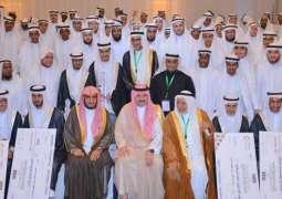 الأمير مشعل بن ماجد يكرم 1000 حافظ وحافظة للقرآن الكريم