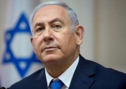 Israeli Prime Minister Orders Closure of Embassy in Paraguay - Statement