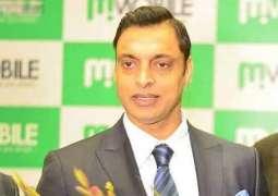 Shoaib Akhtar resigns as PCB Chairman Advisor