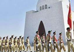 Defence Day celebrated in Karachi with fresh zeal