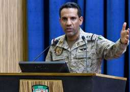 UN Cannot Confirm Yemen Gov't Delegation Intention to Leave Peace Talks If Houthis Absent