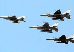 PAF marks Defence Day