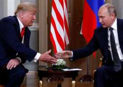 Trump Says Helsinki Summit With Putin 'One of Best Meetings Ever'