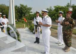Pakistan Navy Celebrates 53rd Anniversary Of Defence Day Of Pakistan
