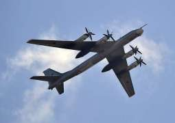 Russia's Tu-95MS Jets Carry Out Scheduled Flights Over Arctic Ocean - Defense Ministry