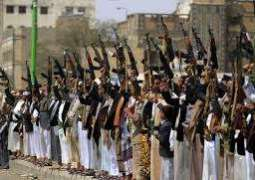Houthis 'Playing Games' by Not Showing Up at Geneva Talks - Yemeni Gov't Delegation Member
