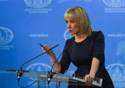Russia Outraged by Estonia Reinstalling Nazi Memorial in Lihula - Foreign Ministry