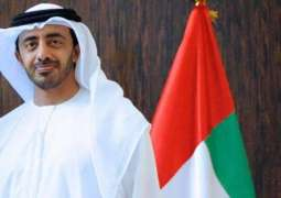Abdullah bin Zayed inaugurates Sheikh Zayed Gallery at British Museum