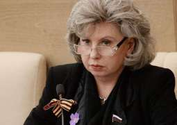 Russian Ombudswoman Says Preparing Appeals to OSCE, CoE After Vyshinsky Arrest Extension