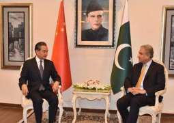 Chinese Foreign Minister calls on Shah Mehmood Qureshi