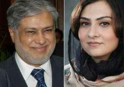 Journalist reveals reason behind Marvi Memon's estrangement to party