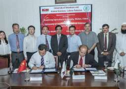UVAS inks MOU with Huazhong Agricultural University Wuhan (HZAU) China to enhance scientific, educational and institutional linkages
