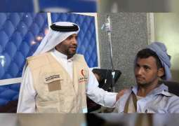 UAE continues to support health sector in Ad Durayhimi, Yemen
