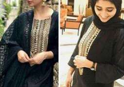 Mahira Khan delivers her promise, sends fan her Eid outfit
