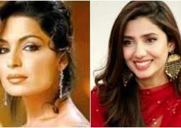 Meera jee lauds Mahira's work for Afghan refugees