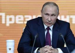 Russia Ready to Boost Ties With Japan Based on Principles of Good Neighborliness - Putin