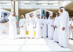 ADNOC unveils plans to expand Ruwais City, with focus on liveability, leisure and community