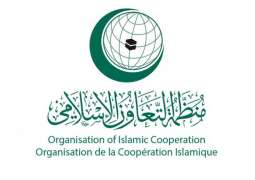 OIC to hold meeting on peace and stability in Afghanistan tomorrow