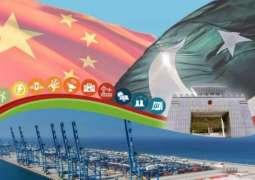 کیہ سی پیک منصوبہ بند ہون والا؟ چین دا موقف ساہمنے آ گیا