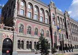 Kiev Expects External Donors to Disburse $3.5Bln in Assistance in 2018 - National Bank