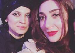 Aisha Uqbah has a beautiful birthday wish for her 'Jaithani'