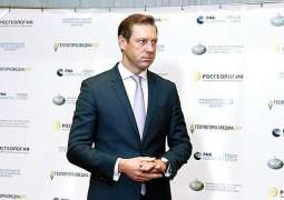 Russia's Rosgeo to Begin Gas Exploration on Sudanese Shelf in 2019 - CEO Roman Panov