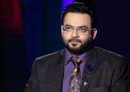 Contempt of Court notice: SC rejects Aamir Liaquat's apology