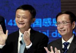Alibaba Group Founder Hopes for More Joint Projects With Russia