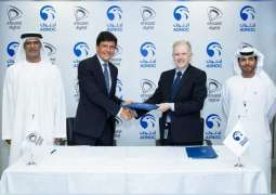 ADNOC Distribution signs agreement with Etisalat Digital for digital advertising network