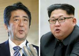 Japan Not Preparing for Summit With North Korea Yet - Foreign Ministry