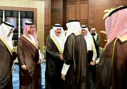 الأمير سعود بن نايف يستقبل أعضاء جمعية إطعام خلال المجلس الأسبوعي