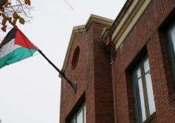 Arab League condemns closure of PLO office in Washington