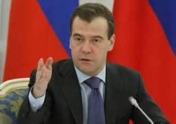 Pension Laws in Russia May Be Amended in Future If Necessary - Russian Prime Minister